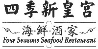 Four Seasons Seafood